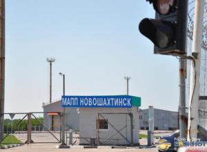 Сотрудников таможни вновь эвакуировали из-за стрельбы вблизи МАПП Новошахтинск