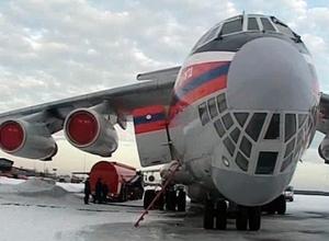 Второй за неделю самолет МЧС доставит в Ростов медикаменты для Донбасса