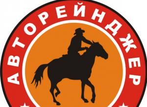 Удобная услуга проката автомобилей набирает популярность в Ростове-на-Дону