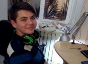 Улыбчивый школьник с креативной прической без вести пропал в Ростовской области