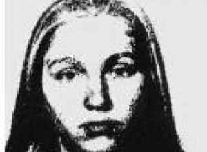 В Ростовской области разыскивают жительницу Вятки