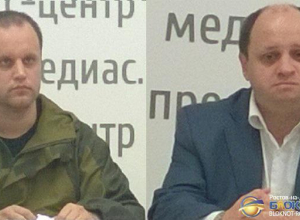 Представитель ДНР: покушение на Губарева может быть черным пиаром