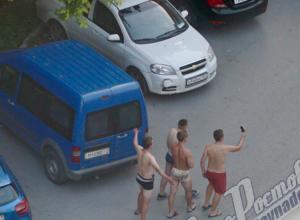 Устроившие фотосессию во дворе смешные парни в пестрых трусах сделали утро жителям Ростова