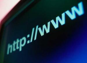 В Ростове-на-Дону несколько тысяч абонентов «Ростелекома» вторые сутки остаются без Интернета