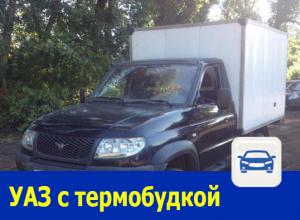 Продаю УАЗ Патриот с термобудкой в Ростове