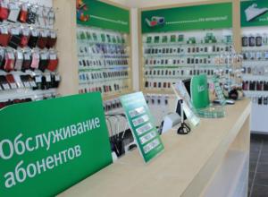Уверенные шаги к скорости 5G сделал Кавказский филиал «МегаФона»