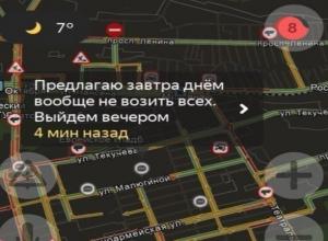 14 декабря таксисты Ростовской области объявили забастовку из-за рухнувших цен на заказы