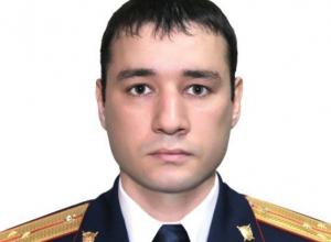 В Миллерово назначен новый руководитель следственного отдела
