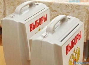 В Ростовской области перед выборами 475 кандидатов предоставили недостоверные сведения