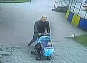 Блондина, выгуливающего детскую коляску в Ростове, разыскивает девушка из-за драгоценностей