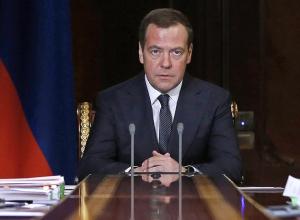 Новый статус присвоил двум городам Ростовской области премьер-министр Дмитрий Медведев