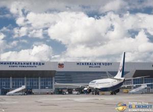 Летевший из Еревана в Ростов-на-Дону «Боинг» совершил вынужденную посадку в Минводах