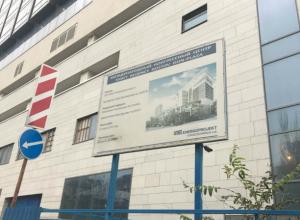 Минспорта отказалось от ростовского отеля-долгостроя Hyatt за 4 миллиарда рублей