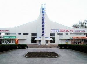 Перенести в старый аэропорт могут пригородный автовокзал Ростова