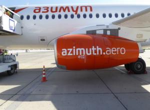 127 млн рублей получила авиакомпания «Азимут» в Ростове на запуск новых рейсов по России