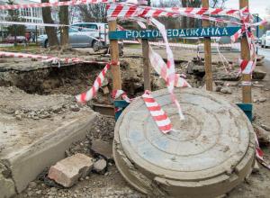 Без капли воды останется половина жителей Ростова