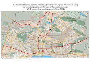 В Ростове во время эстафеты Олимпийского огня закроют движение на 19 улицах и проспектах