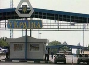 Украина на границе с Ростовской областью запретила въезд россиянам