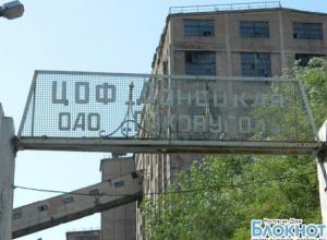 В Ростовской области произошло обрушение здания центральной обогатительной фабрики