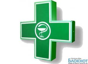 В Ростовской области появится единая справочная аптечная система