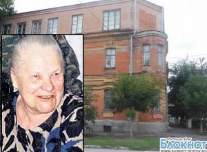 В Новочеркасске похоронили мать генерала Александра Лебедя