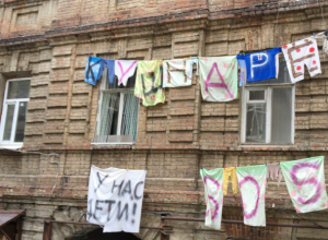 Жители дома в центре Ростова пытаются привлечь к себе внимание необычным способом