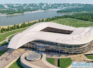 Минспорту РФ запретили строить стадион к ЧМ-2018 в Ростове без госэкспертизы