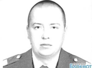 Под Ростовом неизвестные убили полицейского