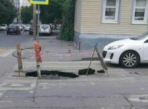 Огромную дыру в асфальте разрыли прожорливые грабоиды в ростовской Нахичевани