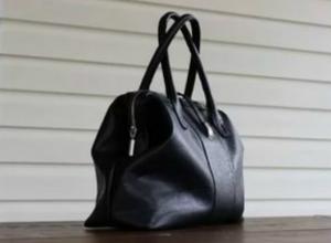 Загадочная черная сумка стала причиной эвакуации посетителей и сотрудников банка под Ростовом