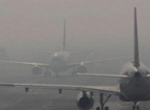 В Ростове из-за тумана аэропорт работает по фактической погоде