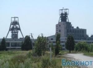 Возбуждено дело по невыплате зарплаты сотрудникам шахты «Антрацит»