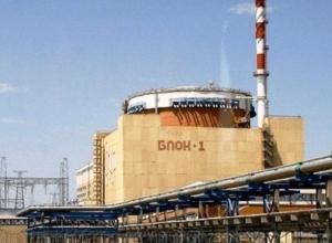 На Ростовской АЭС отключен от сети энергоблок № 1