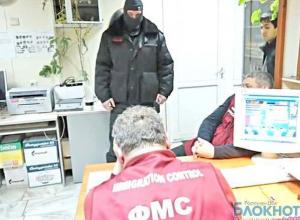 В Ростове задержали сотрудников ФМС, подозреваемых во взяточничестве (ВИДЕО)