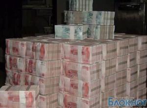В Ростовской области сотрудник ОАО КБ «Восточный экспресс банк» похитил 7 миллионов рублей