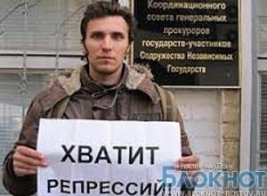 Ростовского оппозиционера, арестованного на 15 суток, отказались госпитализировать