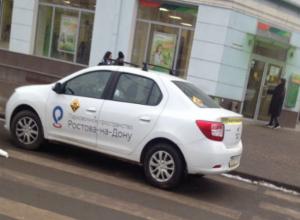 Наглое нарушение правил парковки автомобилем «Ростовского парковочного пространства» попало на фото