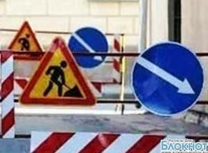 В Ростове на проспекте Кировском ограничат движение