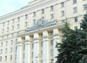 На металлодетекторы и бравых охранников в здании донского правительства потратят гигантскую сумму денег