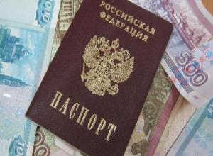 Ростовчанин по поддельному паспорту пытался купить элитный дом