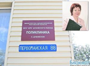 Медики  Дубовской ЦРБ массово увольняются из-за главврача