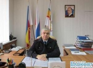 Главный полицейский Волгодонска Юрий Середа покинул свой пост
