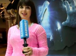 Панически испугавшимся девушкам на хорроре «Звонки» в Ростове закрывали глаза
