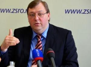 Экс-депутат Заксобрания назначен заместителем губернатора Ростовской области