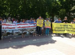 Ростовские обманутые дольщики сравнили облпрокуратуру с «Почтой России»