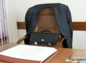 В Ростовской области сняли с должности коммуниста - главу сельского поселения