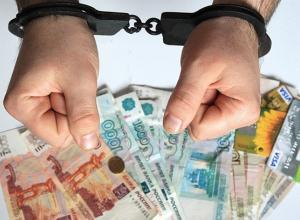 Не смог отказаться от миллиона директор предприятия в Ростовской области