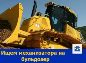 Механизатор на бульдозер с опытом работы требуется в Ростове