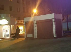 Очередной торговый ларек «украсил» центр Ростова-на-Дону