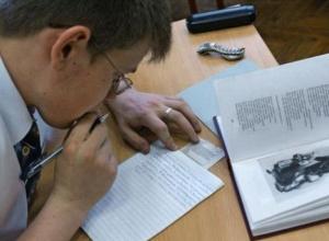 Впервые за пять лет российские школьники напишут сочинение
